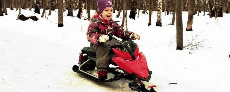 национальная снегоход детский якутск купить производим ПСБ-С